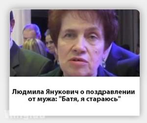 2014-10-19LyudmilaYanukovich